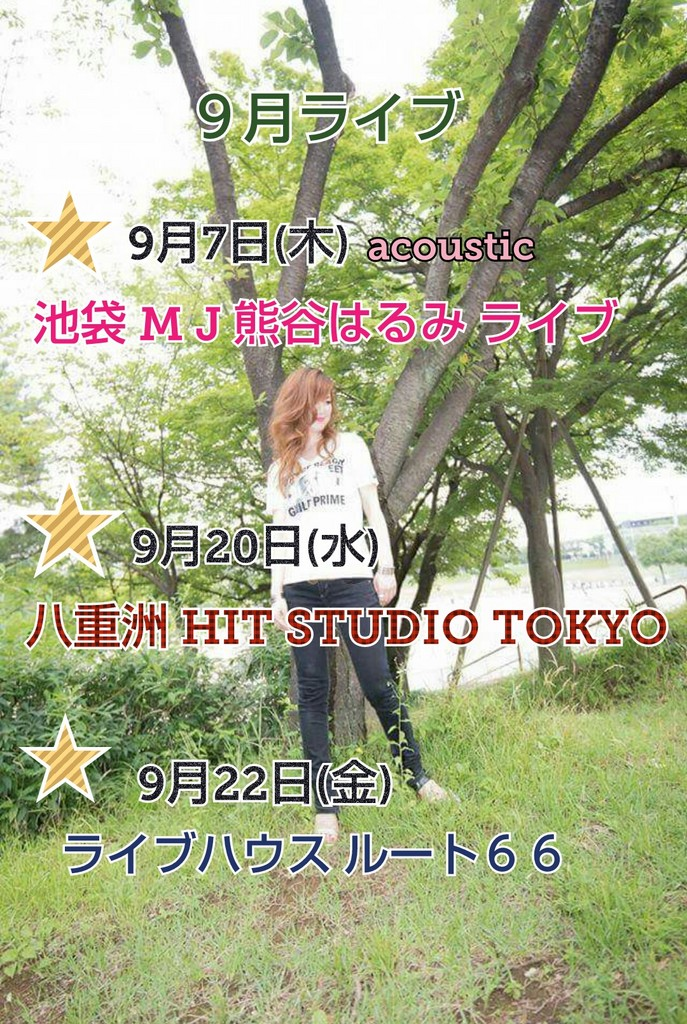 Collage 2017-08-28 17_40_19.jpg