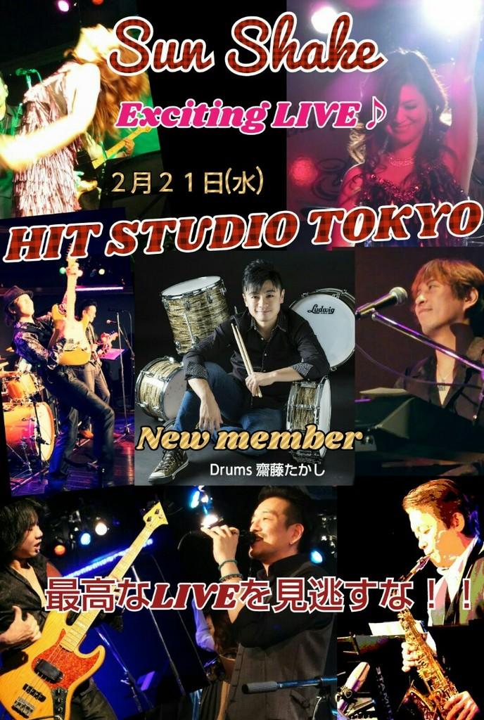 Collage 2018-02-10 14_09_48-768x1143.jpg