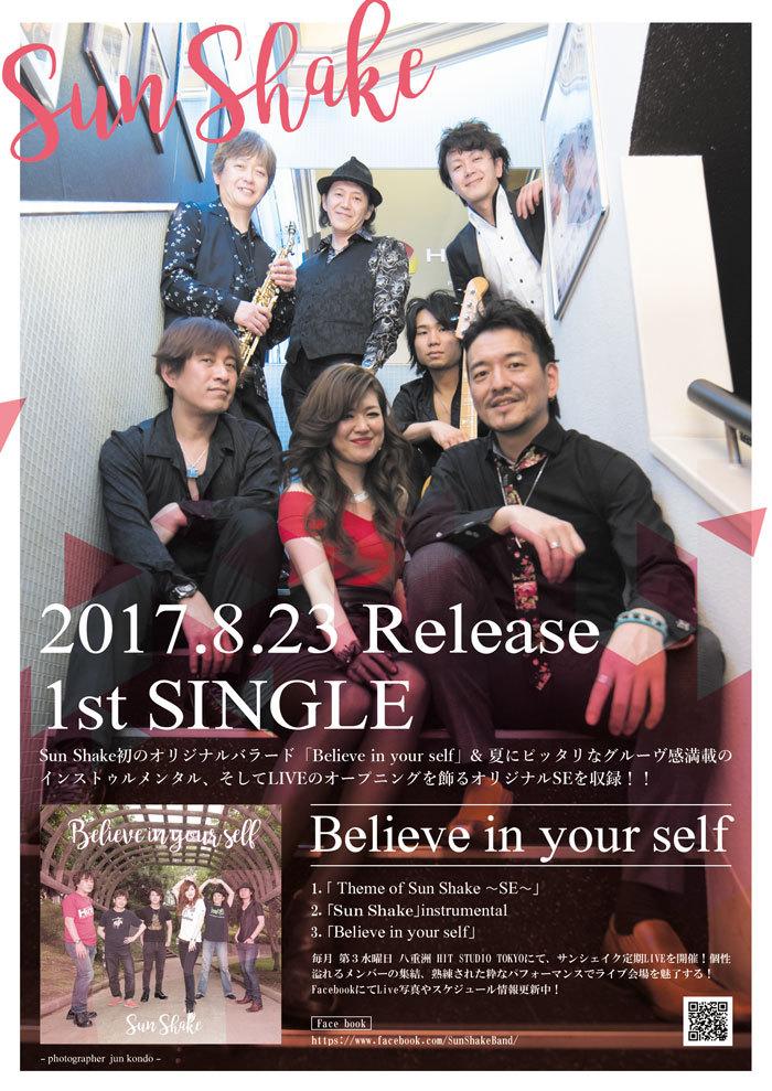 flyer--sun4.jpg